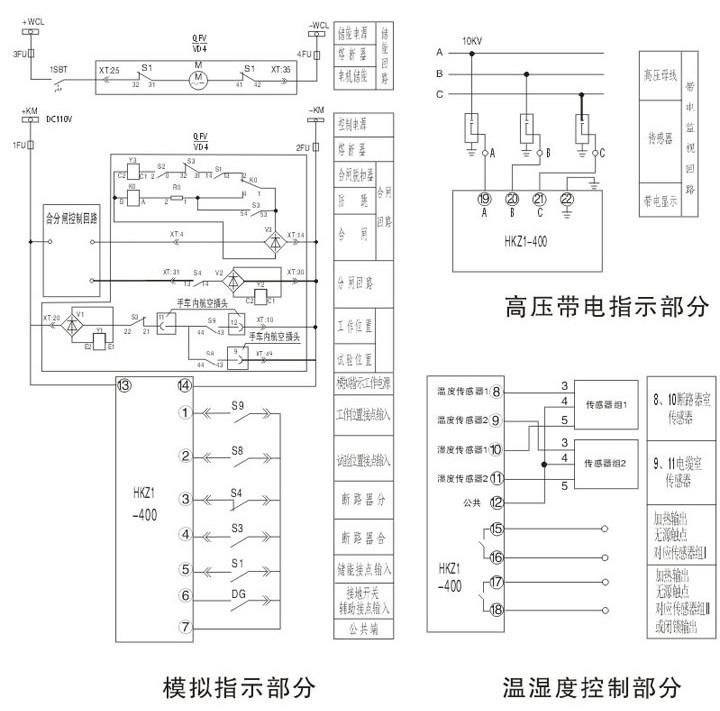 wmz-03温度指示仪电路原理图